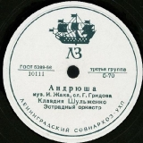 Gridov_Andrusha4