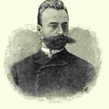 Сын поэта - Евгений Петрович Вейнберг (1862-1920-е)