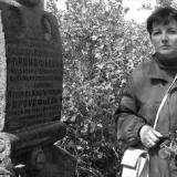 Татьяна Губская
