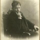 Давид Айзман