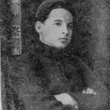 А.М. Топоров в юности