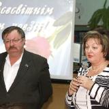 Всемирный день поэзии в Николаеве 22.03.2013 г.